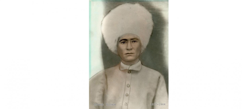 Чолук Атаев