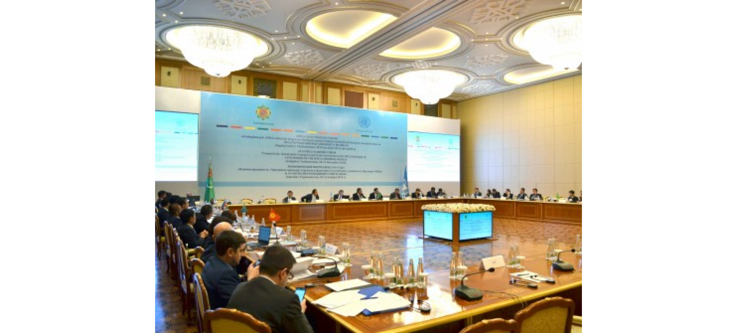 THE 14TH SESSION OF THE SPECA GOVERNING COUNCIL WAS HELD IN ASHGABAT